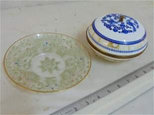 Austrian enameled covered bowl dish blue white
