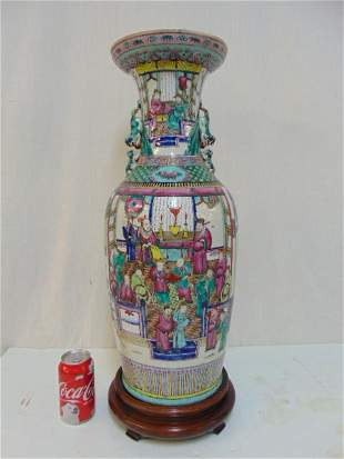Chinese vase, decorated with figures, unsigned, vase is