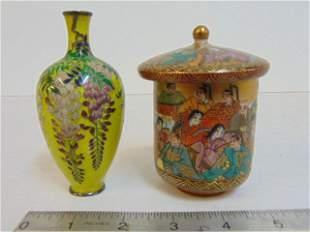 Japanese Satsuma & cloisonne, Satsuma jar with lid &