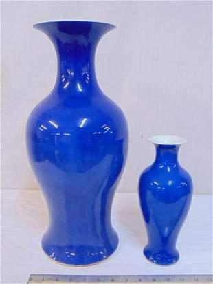 2 Chinese vases, Chinese Tea Dust Blue Glaze Vase,