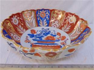 Large Chinese bowl, paint decorated with gilt