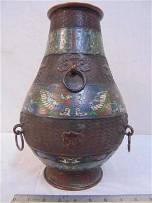 Chinese Champleve urn, decorated with winged creatures,