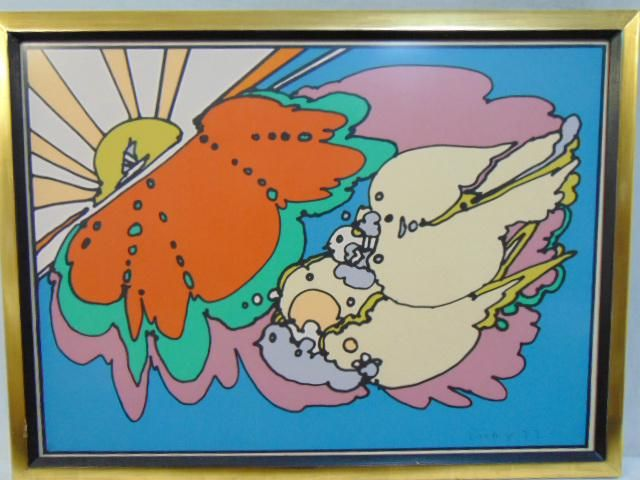 """Peter Max lithograph, 182/250, peace dove, signed, 21"""""""
