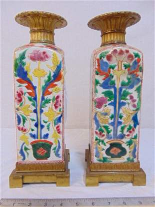 Pair Chinese French bronze mounted vases, floral