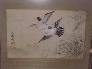 121: Chinese watercolor, birds