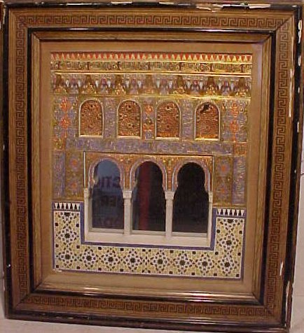 200: Persian framed wall carving, 19th Century