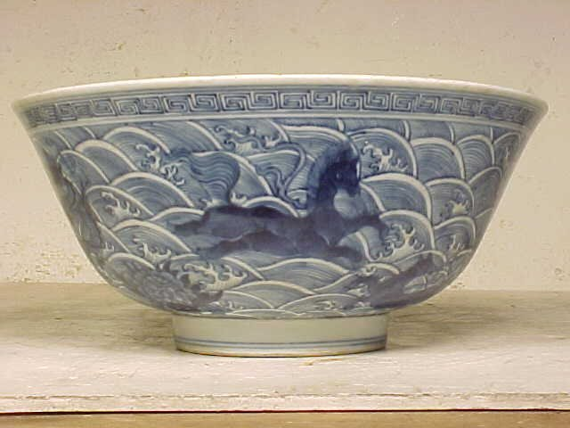 Blue & white Chinese porcelain bowl
