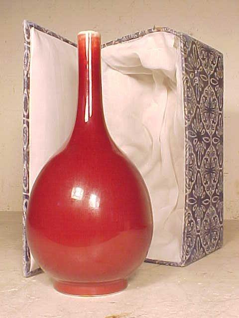 """8"""" Chinese Oxblood vase"""