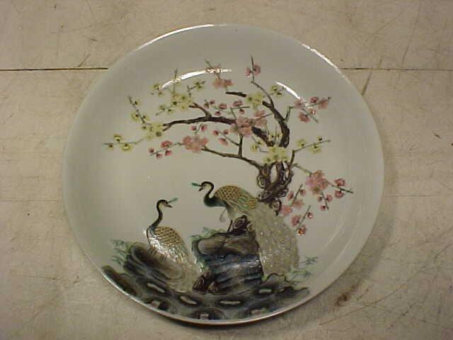 Paint decorated Chinese dish, pheasants
