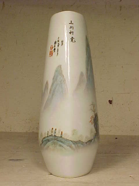 Chinese vase with landscape, figures