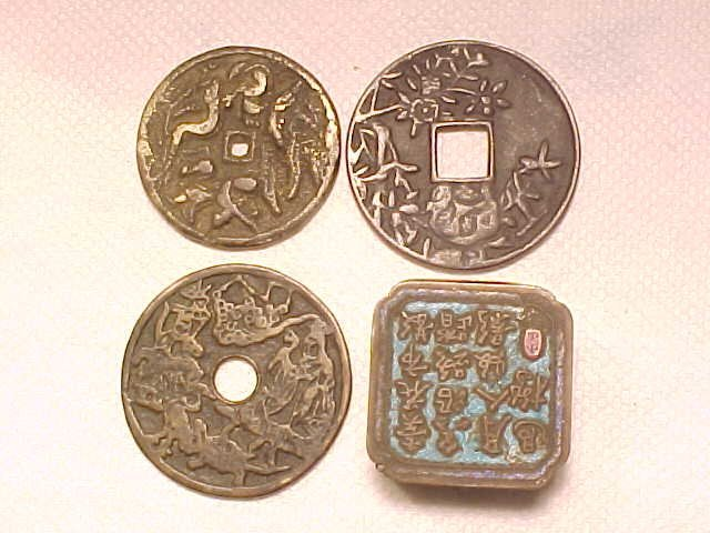 Chinese (silver?) box & 3 Chinese coins