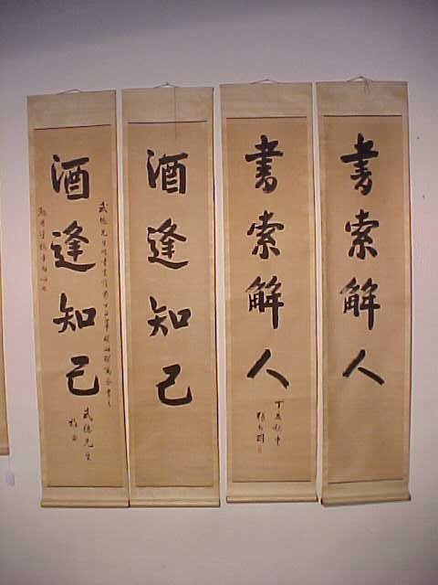 Set 4 Chinese calligraphy scrolls