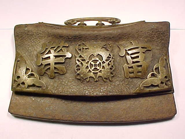 Antique leather Samurai pouch / bag