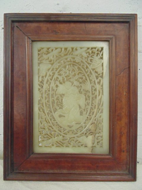 Carved Tao Kuang jade plaque