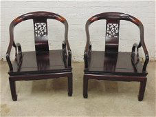 Pair Chinese Horseshoe back armchairs
