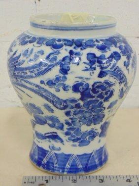 Blue & white Chinese porcelain vase