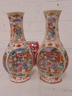 Pair Chinese vases Rose Medallion