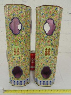 Pair metal Cloisonne candle enclosures