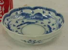 Small blue & white Chinese porcelain bowl, signed