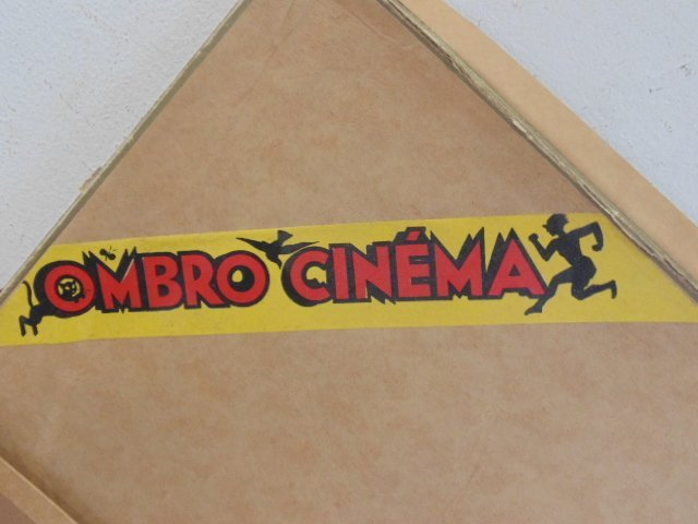 L\'Ombro-Cinéma, 1920. Optical game with 3 rolls - 7