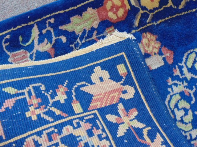 Small Chinese scatter rug, blue, with designs - 5