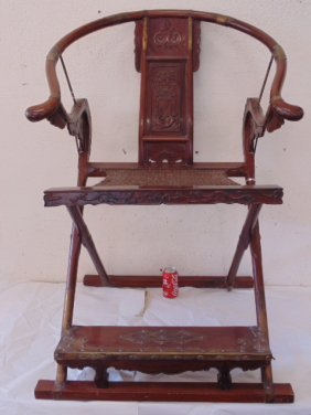 Chinese folding hunting chair, carved detail