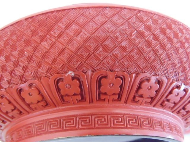 Pair Chinese carved cinnabar covered boxes - 9
