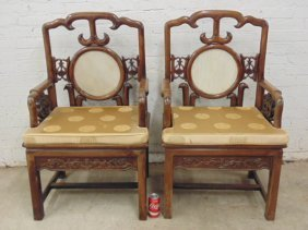 Pair Chinese armchairs with marble inserts