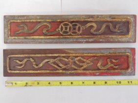 Pair 19th Century Chinese painted wood panels