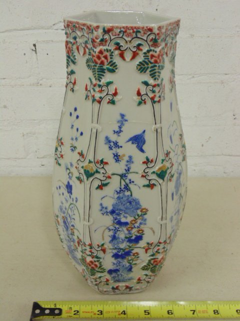 Chinese porcelain vase decorated with flowers