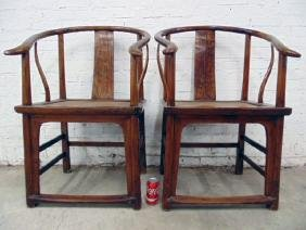 Pair antique Chinese armchairs