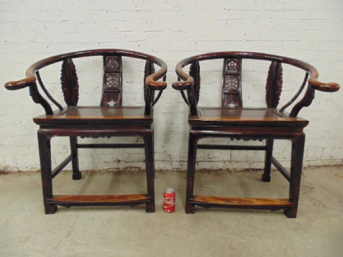 Pair Chinese armchairs, decorated back red