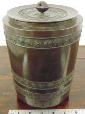 Asian bronze vase, cylinder shaped,