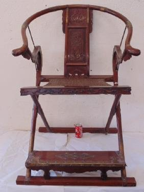 Chinese folding chair, carved detail