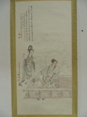 Chinese scroll, (Tibet?), man & woman