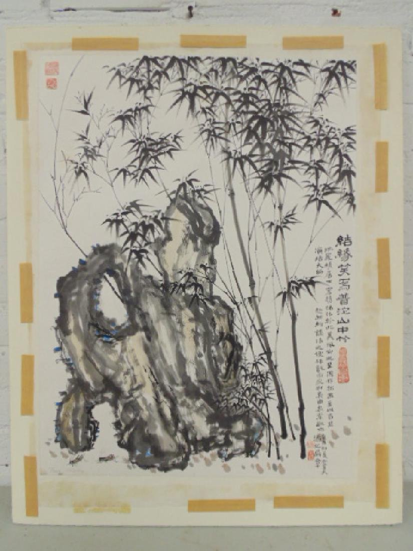 Chinese watercolor bamboo & crickets
