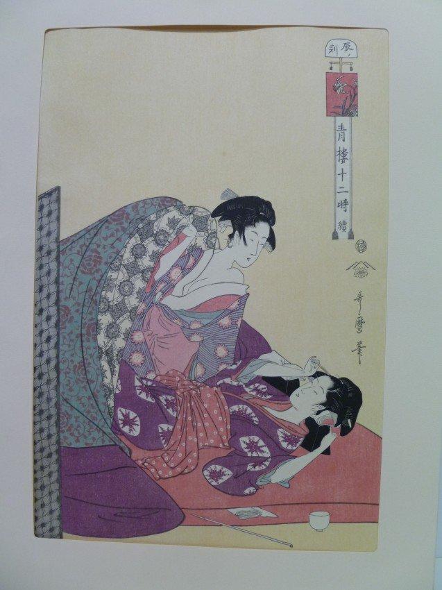 003: Ukiyoe, JAPAN