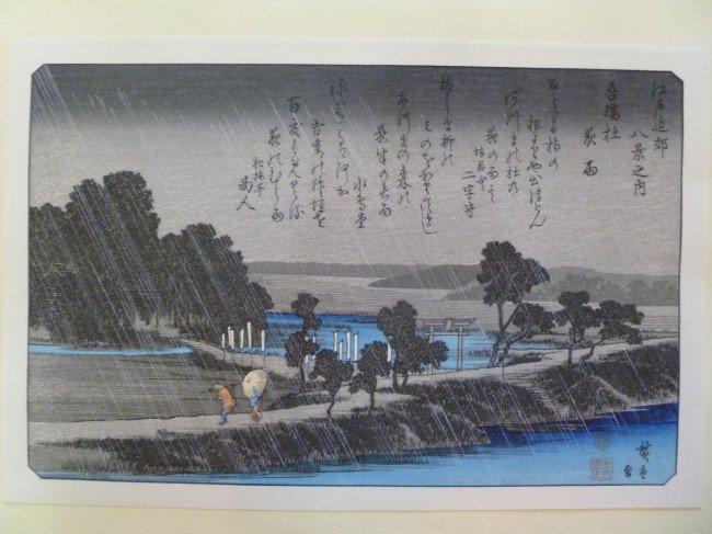 004: Ukiyoe, JAPAN