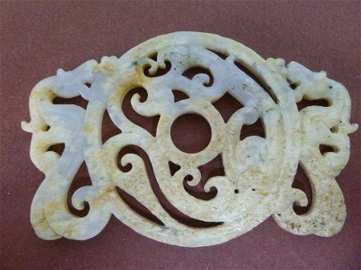 Ancient Chinese Jade Collection Prices 206 Auction Price Results