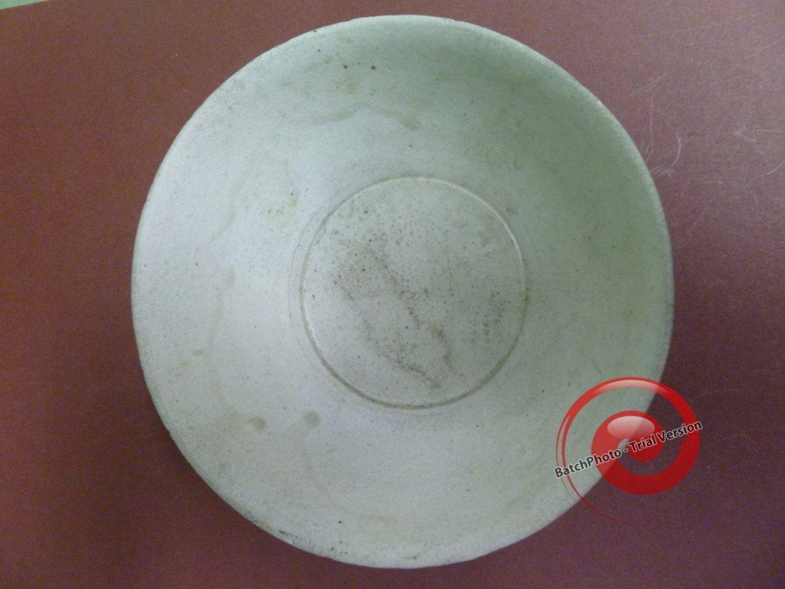 027: FINE QINGPAI RICE BOWL