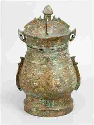 Archaic bronze vessel in Song manner