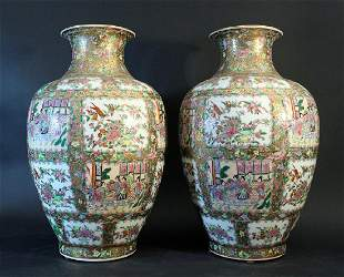 Pair of Chinese porcelain vases, white ground and