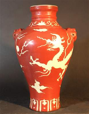 Chinese porcelain Baluster vase with red ground and