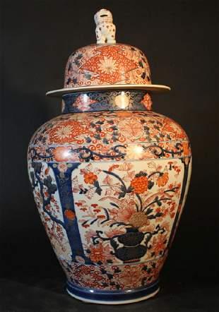 Japanese porcelain Imari vase with lid white porcelain