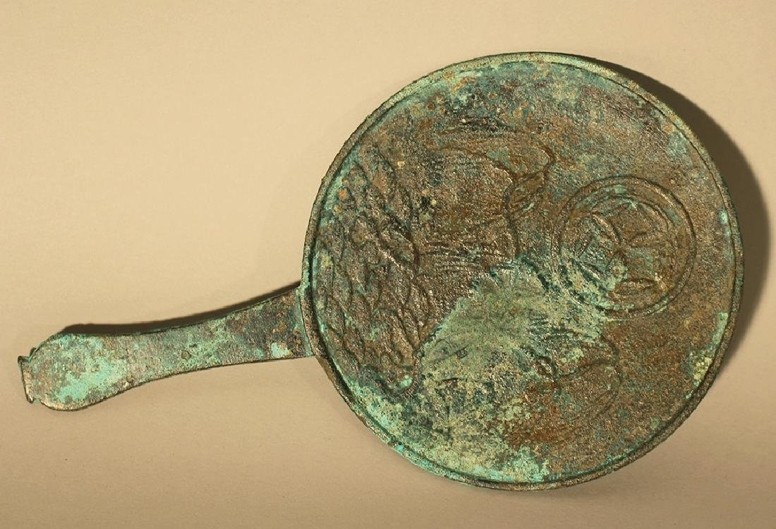 Asian bronze mirror or presentoire