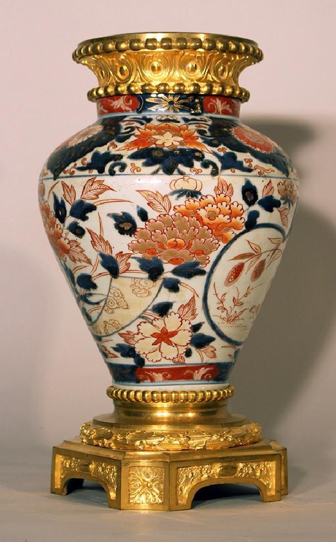 Imari porcelain vase