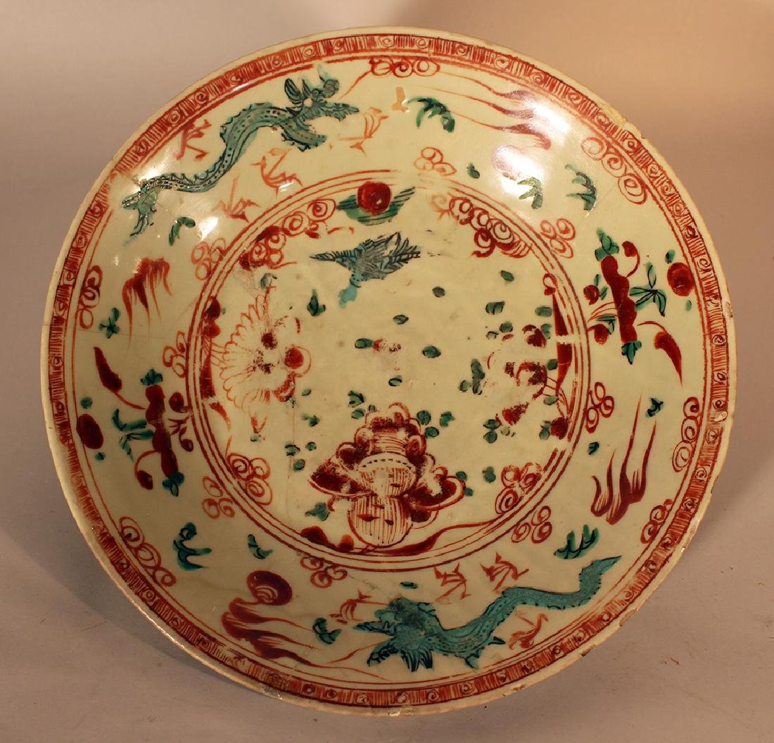 Early Qing Dynasty porcelain dish