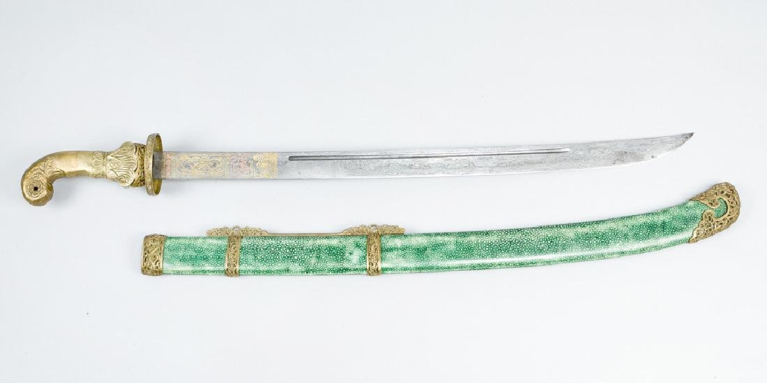 Chinese officers sword