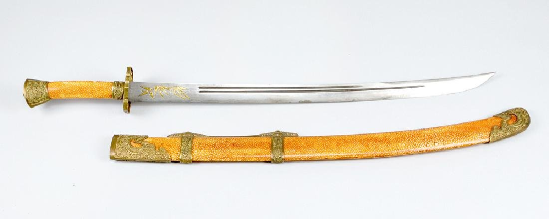 Chinese Imperial guard sword