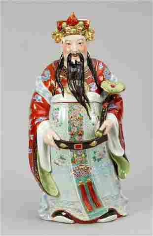 Chinese Emperor